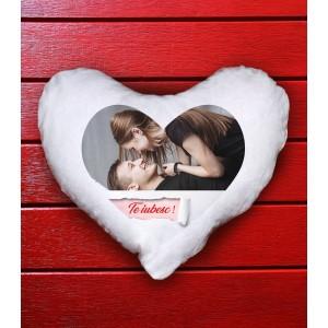 Perna Personalizata - Inima - Pufoasa - Te iubesc! - Poza - 49 RON - 1