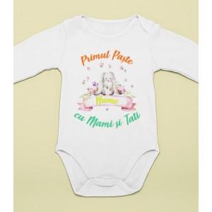 Body Personalizat - 100% Bumbac - Primul Paste Cu Mami si Tati - Nume - Printbu.ro - 1